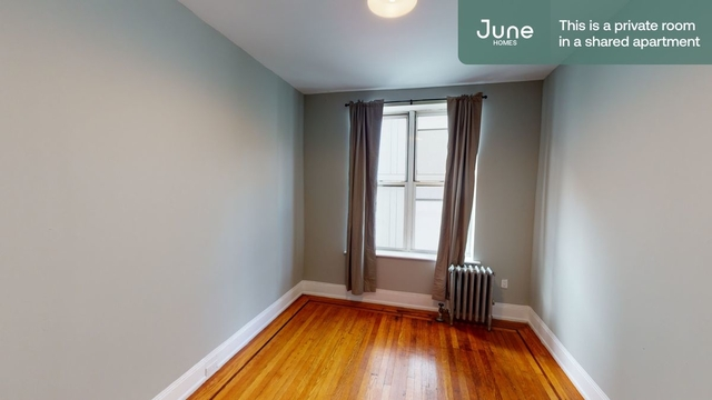 Room, Williamsburg Rental in NYC for $1,250 - Photo 1