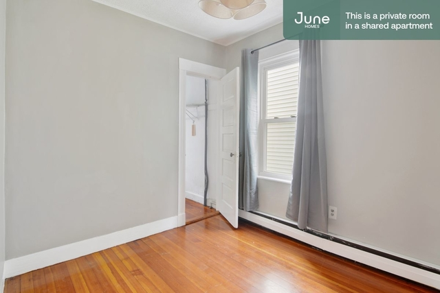 Room, Uphams Corner - Jones Hill Rental in Boston, MA for $925 - Photo 1