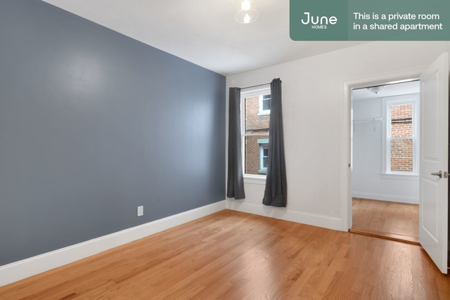 Room, Commonwealth Rental in Boston, MA for $1,100 - Photo 1