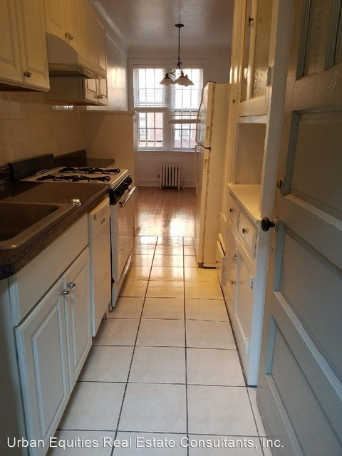 1 Bedroom, Rogers Park Rental in Chicago, IL for $1,150 - Photo 1