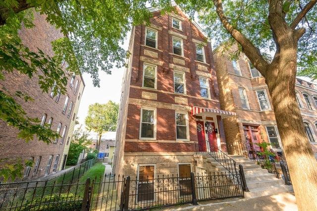 2 Bedrooms, Bucktown Rental in Chicago, IL for $1,500 - Photo 1