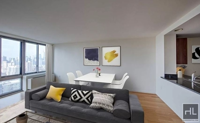 2 Bedrooms, Downtown Brooklyn Rental in NYC for $5,186 - Photo 1