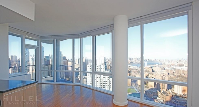 2 Bedrooms, Fort Greene Rental in NYC for $5,495 - Photo 1