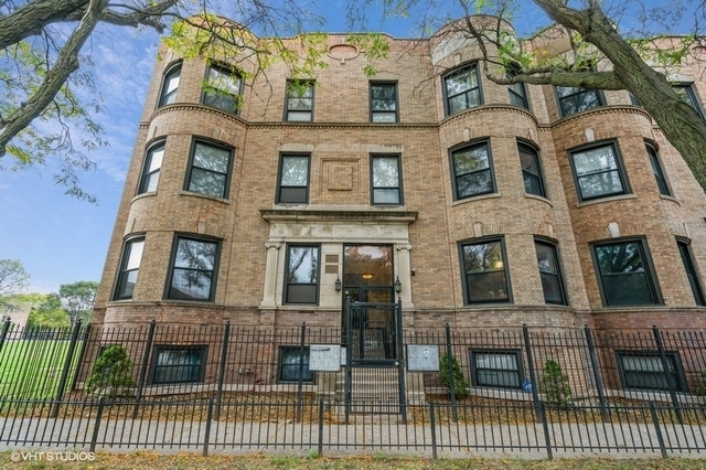 2 Bedrooms, Washington Park Rental in Chicago, IL for $1,350 - Photo 1