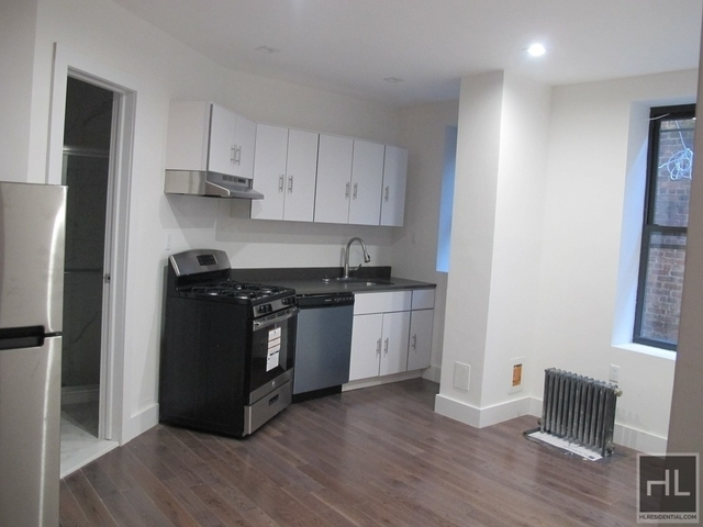 2 Bedrooms, Hamilton Heights Rental in NYC for $2,208 - Photo 1
