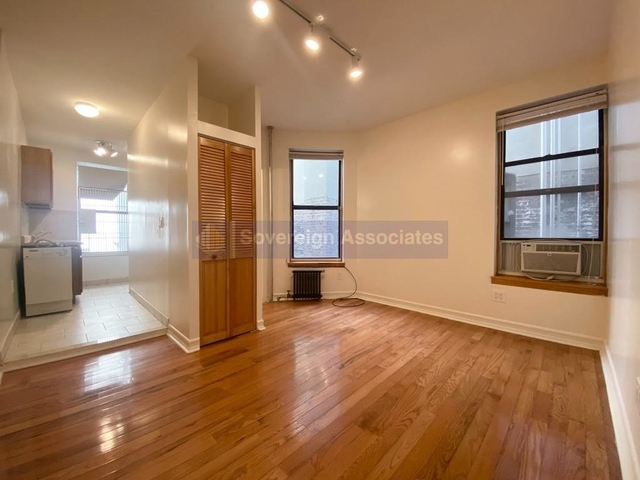 1 Bedroom, Morningside Heights Rental in NYC for $1,895 - Photo 1