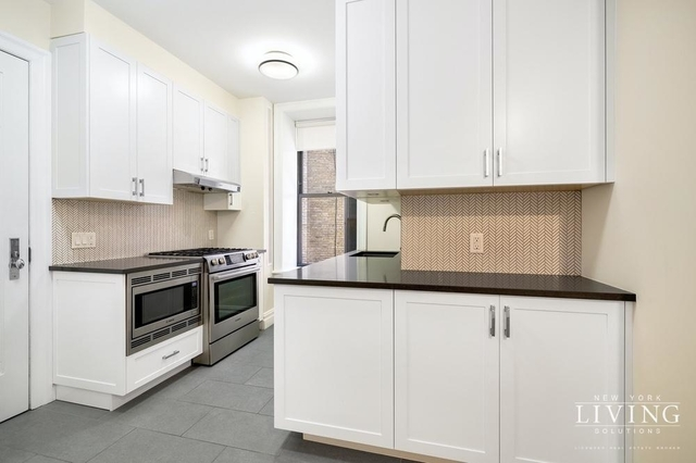 3 Bedrooms, Upper West Side Rental in NYC for $9,600 - Photo 1