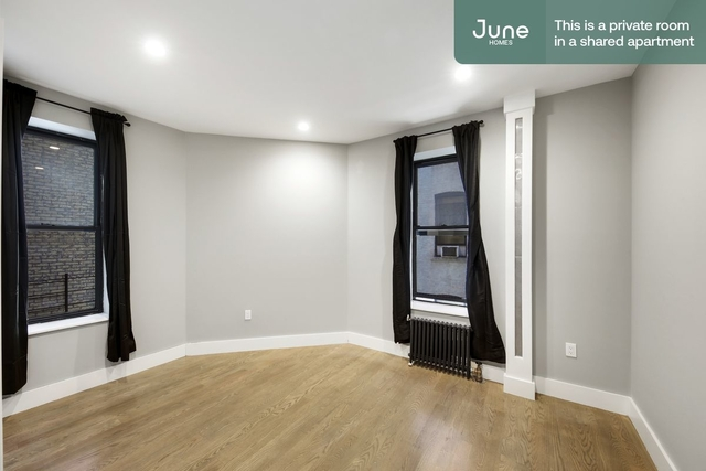 Room, Manhattanville Rental in NYC for $1,425 - Photo 1