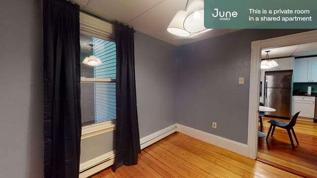 Room, Columbia Point Rental in Boston, MA for $975 - Photo 1