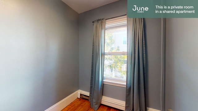 Room, Columbia Point Rental in Boston, MA for $900 - Photo 1
