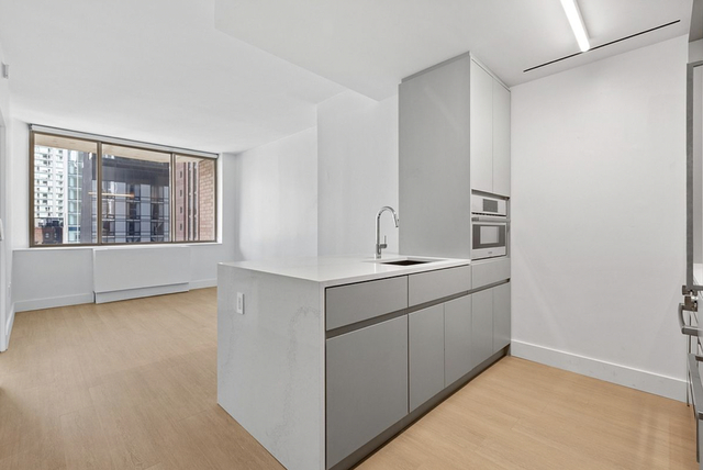 1 Bedroom, NoMad Rental in NYC for $5,469 - Photo 1