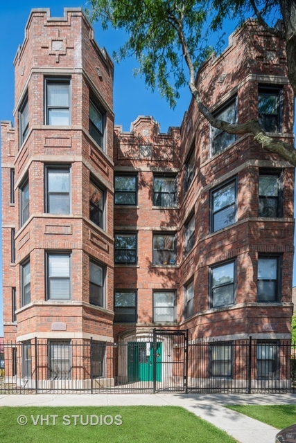 2 Bedrooms, South Shore Rental in Chicago, IL for $1,350 - Photo 1