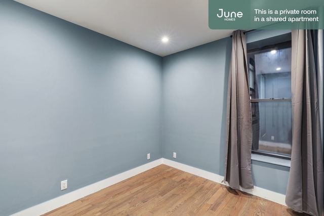 Room, Manhattanville Rental in NYC for $1,150 - Photo 1