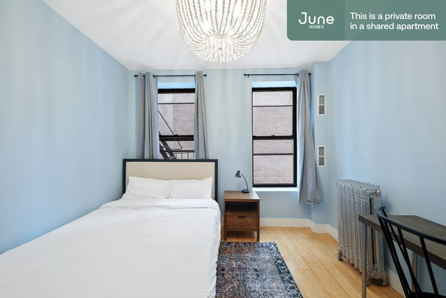 Room, Manhattanville Rental in NYC for $1,450 - Photo 1