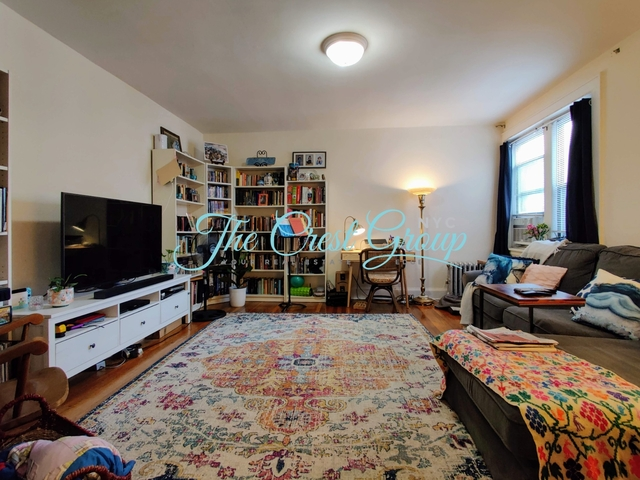 1 Bedroom, Forest Hills Rental in NYC for $1,895 - Photo 1