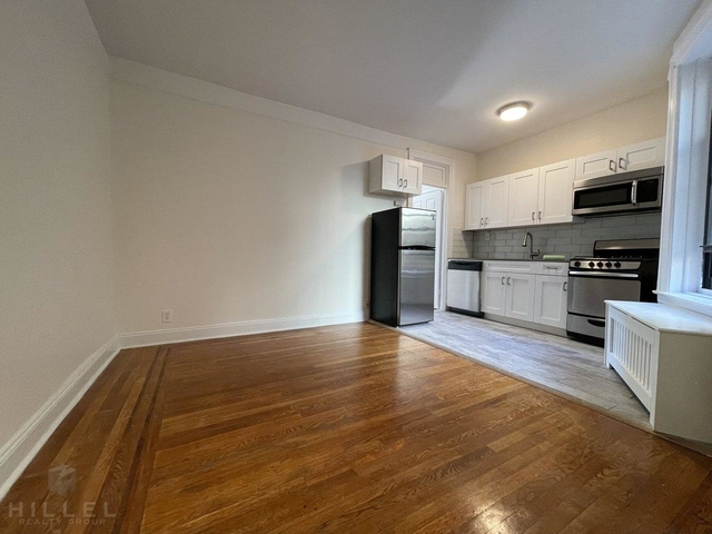 Studio, Astoria Rental in NYC for $1,895 - Photo 1