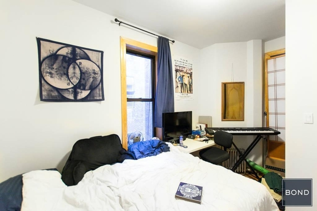 2 Bedrooms, Bowery Rental in NYC for $3,425 - Photo 2