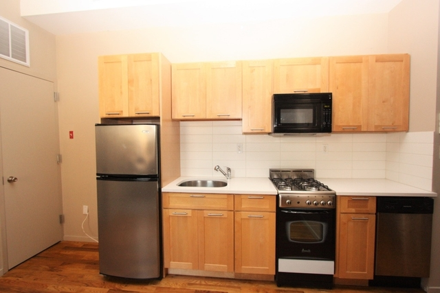 2 Bedrooms, East Harlem Rental in NYC for $2,490 - Photo 2
