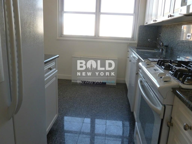 2 Bedrooms, Yorkville Rental in NYC for $4,120 - Photo 2