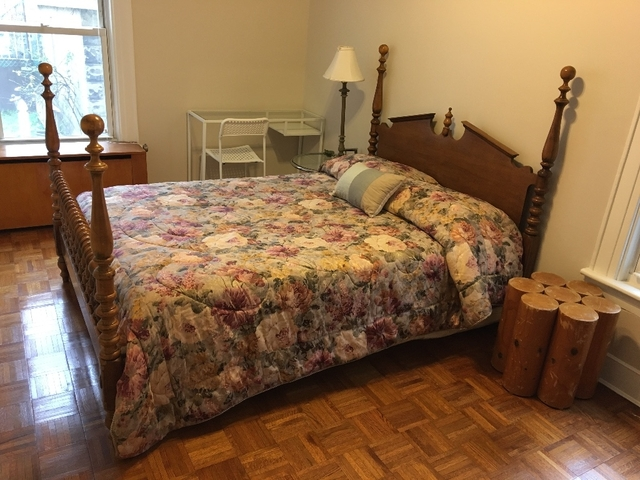 2 Bedrooms, Kew Gardens Rental in NYC for $2,100 - Photo 2