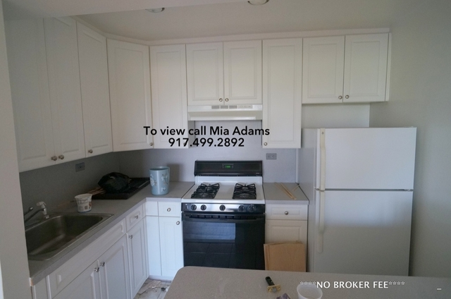 1 Bedroom, Glen Oaks Rental in Long Island, NY for $1,825 - Photo 2