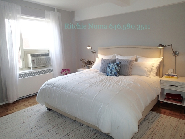 Room, Stuyvesant Town - Peter Cooper Village Rental in NYC for $1,600 - Photo 1