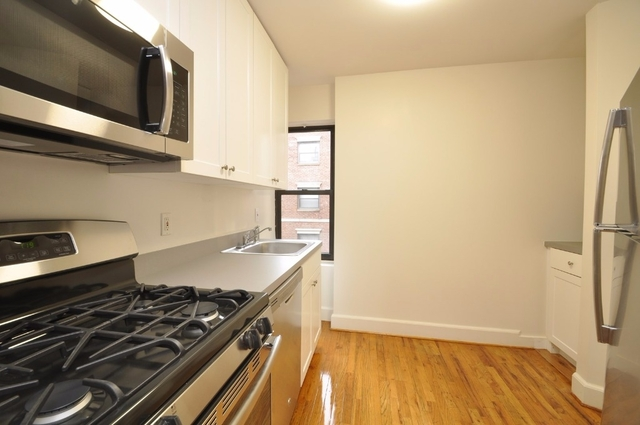 1 Bedroom, Auburndale Rental in NYC for $2,176 - Photo 2