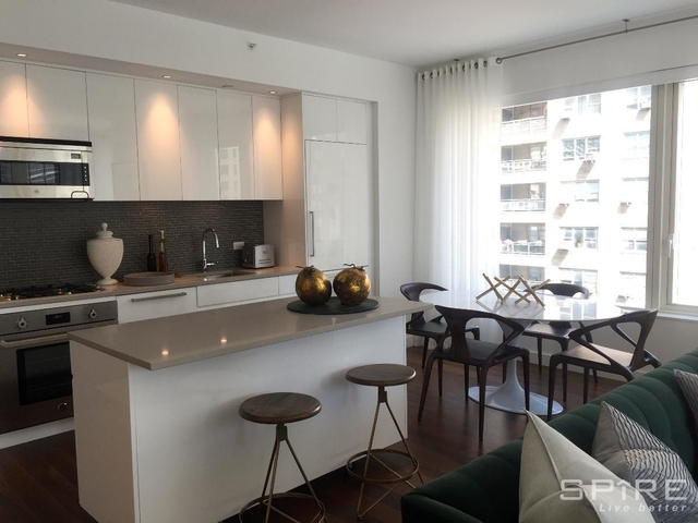 2 Bedrooms, Midtown East Rental In NYC For $7,500   Photo 1 ...