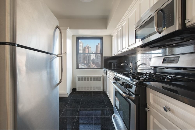 2 Bedrooms, Gramercy Park Rental in NYC for $5,099 - Photo 1